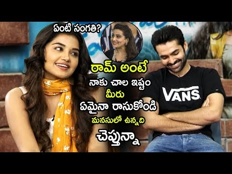 Anupama Parameswaran Lovable Words About Hero Ram At Interview | Hello Guru Prema Kosame | LA Tv