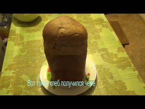 Рецепт хлеба с солодом без закваски (самый простой рецепт)