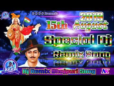desh-bhagti-special-dj-song-2019-।।-independence-day-special-dj-remix-song-2019-।।-drbs-presents।।