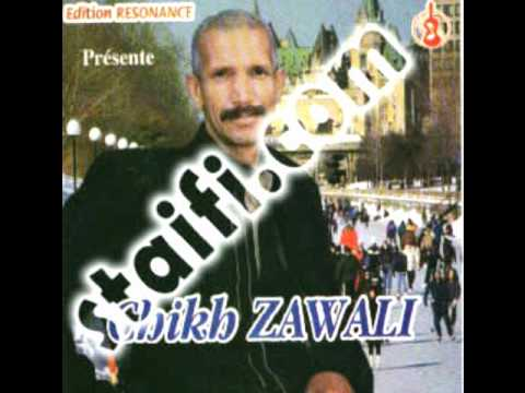 music cheikh zawali mp3 2012