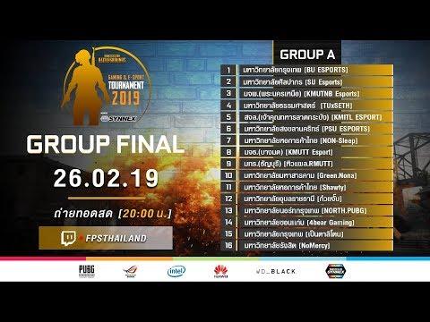 SYNNEX GAMING & E-SPORT PUBG TOURNAMENT 2019 Group Final A