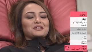 Ogawa Smart Vogue Massage Chair SPO BD | citrussTV.com
