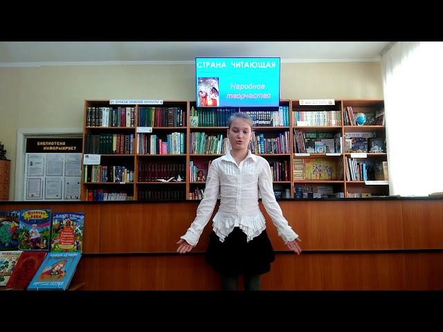 Изображение предпросмотра прочтения – ТаисияМурая читает произведение «Лигурия» (Русский фольклор )