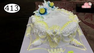 chocolate cake decorating bettercreme vanilla (413 ) Học Làm Bánh Kem Đơn Giản Đẹp (413)