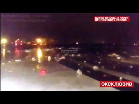 Место крушения самолёта  19 марта 2016  Ростов на Дону