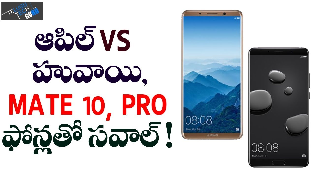 Huawei Mate 10, Mate10 Pro Launched, Price And Specifications - Telugu Tech  Guru