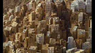 The beautiful Yemen