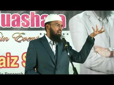 Ek Aisa Kaam Jo Mard Asani Se Nahi Kar Sakte By Adv. Faiz Syed
