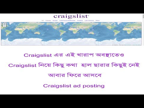 how to solve craigslist ad posting problem from YouTube · Duration:  6 minutes 45 seconds