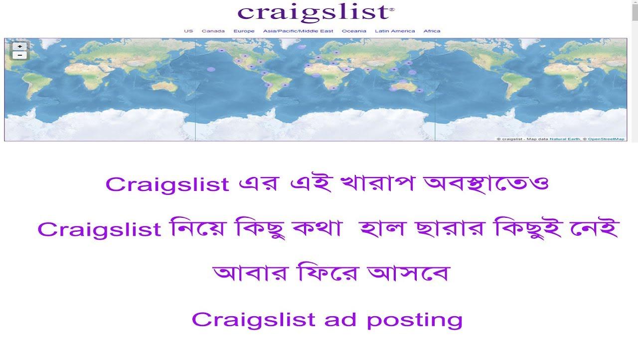 How To Solve Craigslist Ad Posting Problem