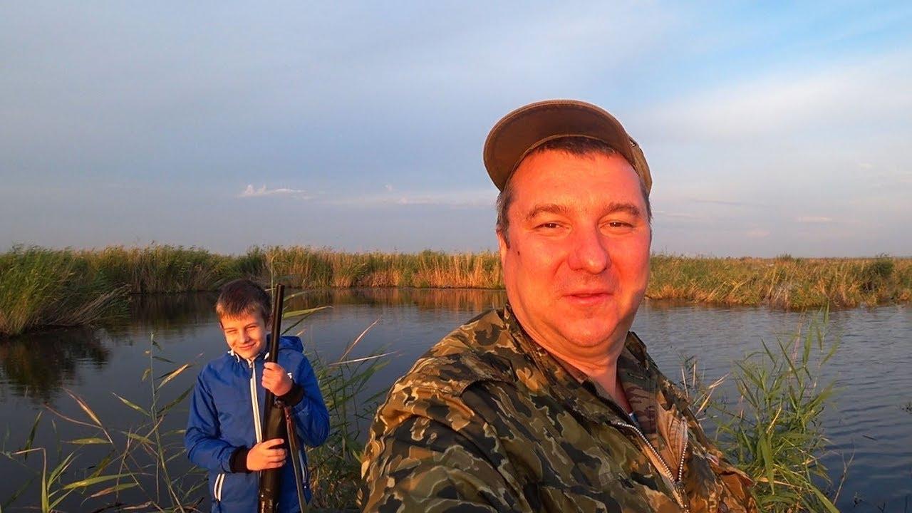 Самое гуманное открытие охоты на утку. Ничего не подстрелили, зато хорошо отдохнули с сыном.