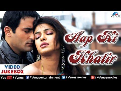 Aap Ki Khatir Video Jukebox | Akshaye Khanna, Priyanka Chopra, Dino Morea, Ameesha Patel |