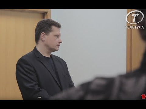 Троих туляков суд признал виновными в организации азартных игр