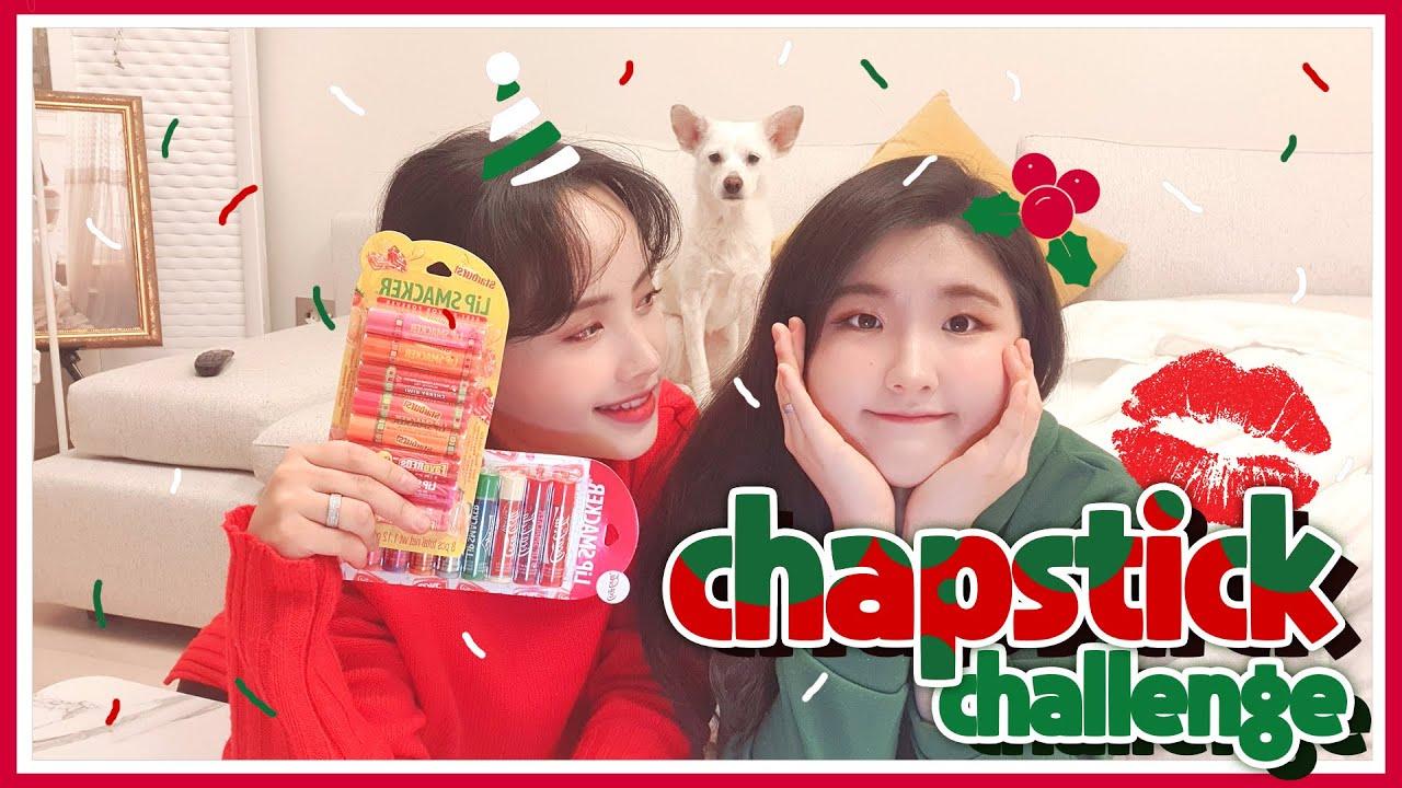 Download 크리스마스 챕스틱 키스 챌린지 Christmas Chapstick Kiss Challenge lesbiancouple l 레즈커플
