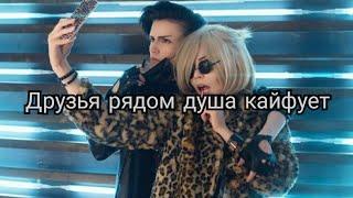 😎Отабек Алтын😎яой аниме клип Юрий на льду Юрий Плисецкий