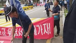 문재인 하야하라 103번째(2)ㅡ태극기부대와 합류