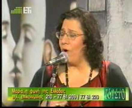 Maria Farantouri - To oniro kapnos (tv-live)