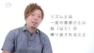 ソニックアカデミーウェブトレーニング http://web.sonicacademy.jp/ 楽...