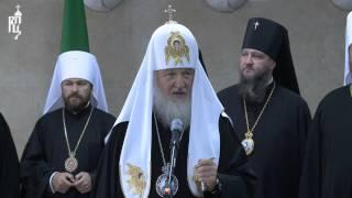 Начался визит Патриарха Кирилла в Православную Церковь Молдовы