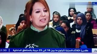 المرأة الجزائرية تقتحم صفوف الدرك الوطني