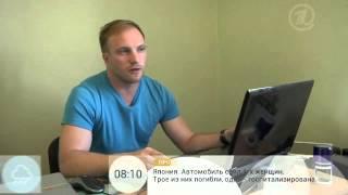 "Репортаж ""Первого канала"" о DonorSearch для программы ""Доброе утро"""