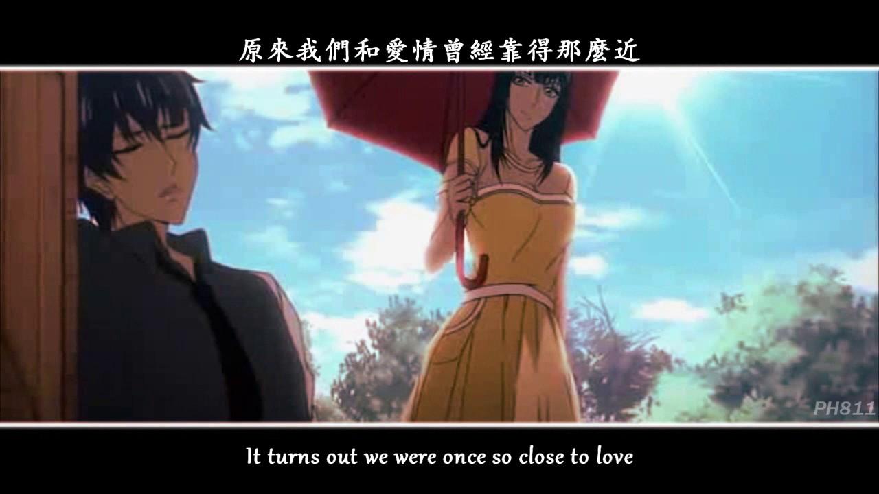 【Taking A Perfect Husband Home】 Jinnian x An Hao