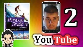 Pinnacle Studio 16,17,18,19 Вертикальное Видео Для Смартфона YouTube Ютуб  Версия 2