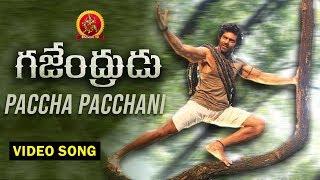 gajendrudu-full-songs---paccha-pacchani-full-song