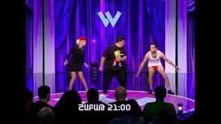 Women's Club / Vitamin Club - Episode 11