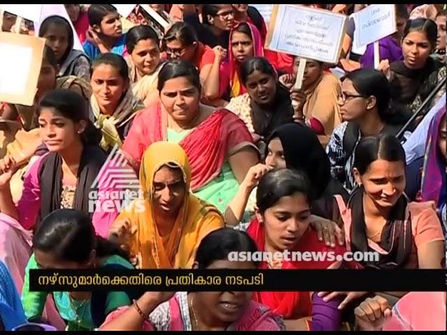 Kozhikode Hospital Management dismissed Protested Nurses from service