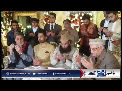 Pakistani cricketer Usman Salahuddin gets married