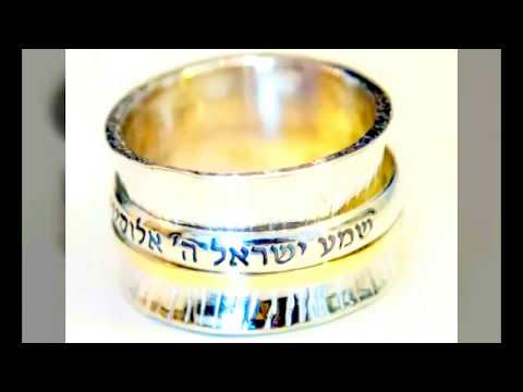 Bluenoemi Quotes on silver and gold spinner rings
