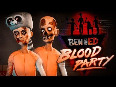НОВЫЕ УРОВНИ БОЛИ! 100% УГАР! БРЕЙН И ДАША ИГРАЮТ В Ben And Ed - Blood Party