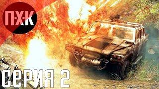 """Crysis Warhead. Прохождение 2. Сложность """"Спецназ / Delta""""."""