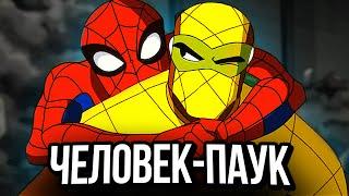 ЧЕЛОВЕК-ПАУК ПРОТИВ ШОКЕРА - Новости