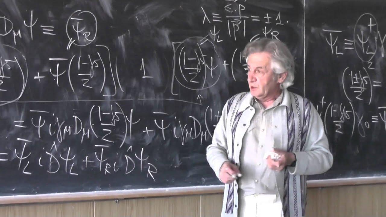 Теория электрослабых взаимодействий. Профессор В. Л. Черняк. Лекция 1.
