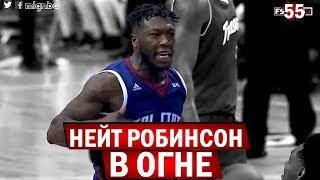 Достоин ли Нейт Робинсон вернуться в НБА ?   Smoove x BIG3