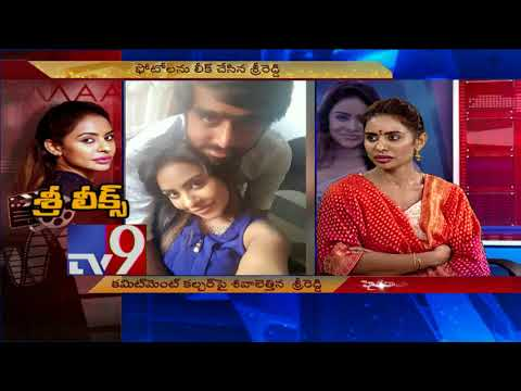 Sri Reddy Leaks : Tollywood Casting Couch || Kathi Mahesh || Actress Apoorva - TV9
