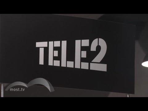 Tele2 отметила десятилетие своей работы в Липецкой области