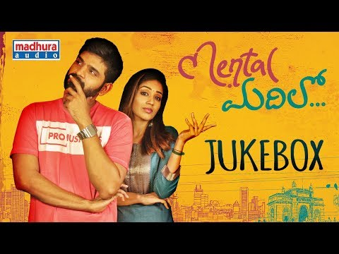 Mental Madhilo Movie Songs Jukebox || Sree Vishnu || Nivetha Pethuraj || Raj Kandukuri