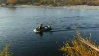 Осінь, риболовля, Мобиба.