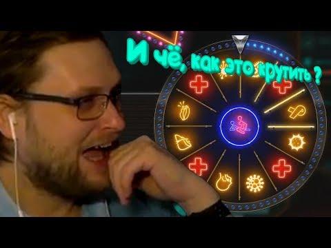 Игровой автомат disco spins netent