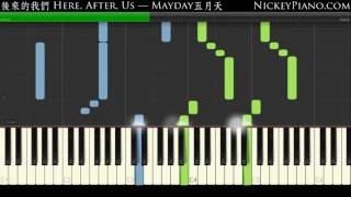 【Tutorial】後來的我們 Here, After, Us — Mayday五月天