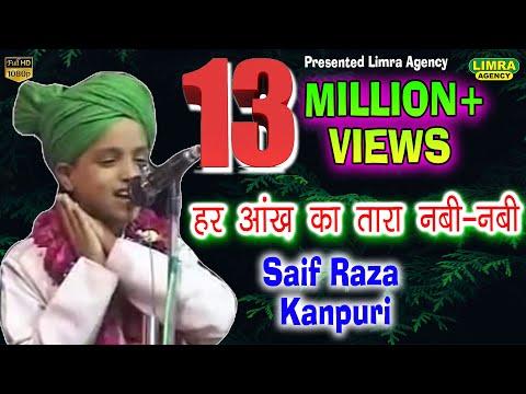 Saif Raza Wahidi Natiya Mushaira Asivan HD India