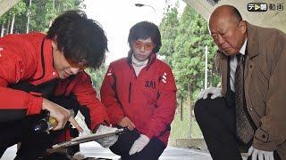 バイク便会社の社長・間山悟(羽場裕一)が公衆トイレに入った一瞬の隙...