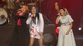 Loredana Bertè, Elisa & Noemi - E la luna bussò (Amiche in Arena)