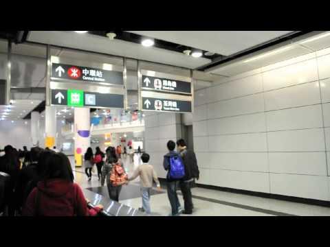 Hong Kong Central Station MTR