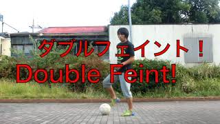 サッカー・フットサルで覚えておきたい基礎の抜き技集3 Basic Footy Skills for Football & Futsal
