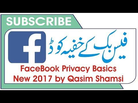 FACEBOOK security basics new 2017 by Qasim Shamsi