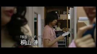 ランブリングハート(Rambling Hearts) 主演:臼田あさ美、桐山漣、大口...